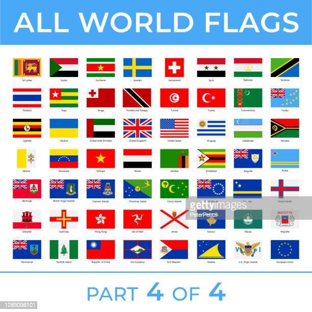 ワールドフラグ - ベクトル矩形フラットアイコン - パート4/4 - セルビア点のイラスト素材/クリップアート素材/マンガ素材/アイコン素材
