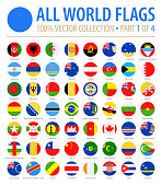 World Flags - Vector Round Flat Icons - Part 1 of 4