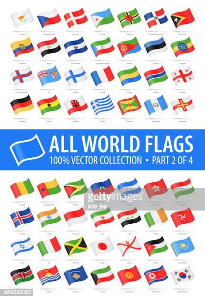welt-flaggen - vector winken glänzende icons - teil 2 von 4 - flagge von georgien stock-grafiken, -clipart, -cartoons und -symbole
