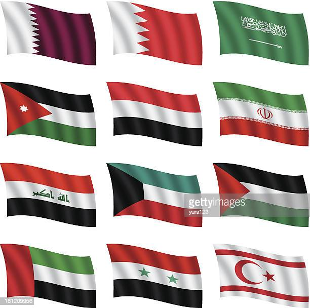world flags waving - bahrain stock illustrations, clip art, cartoons, & icons