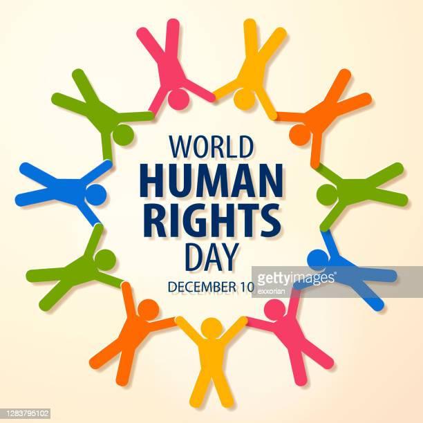世界人権デー - 紙人形点のイラスト素材/クリップアート素材/マンガ素材/アイコン素材