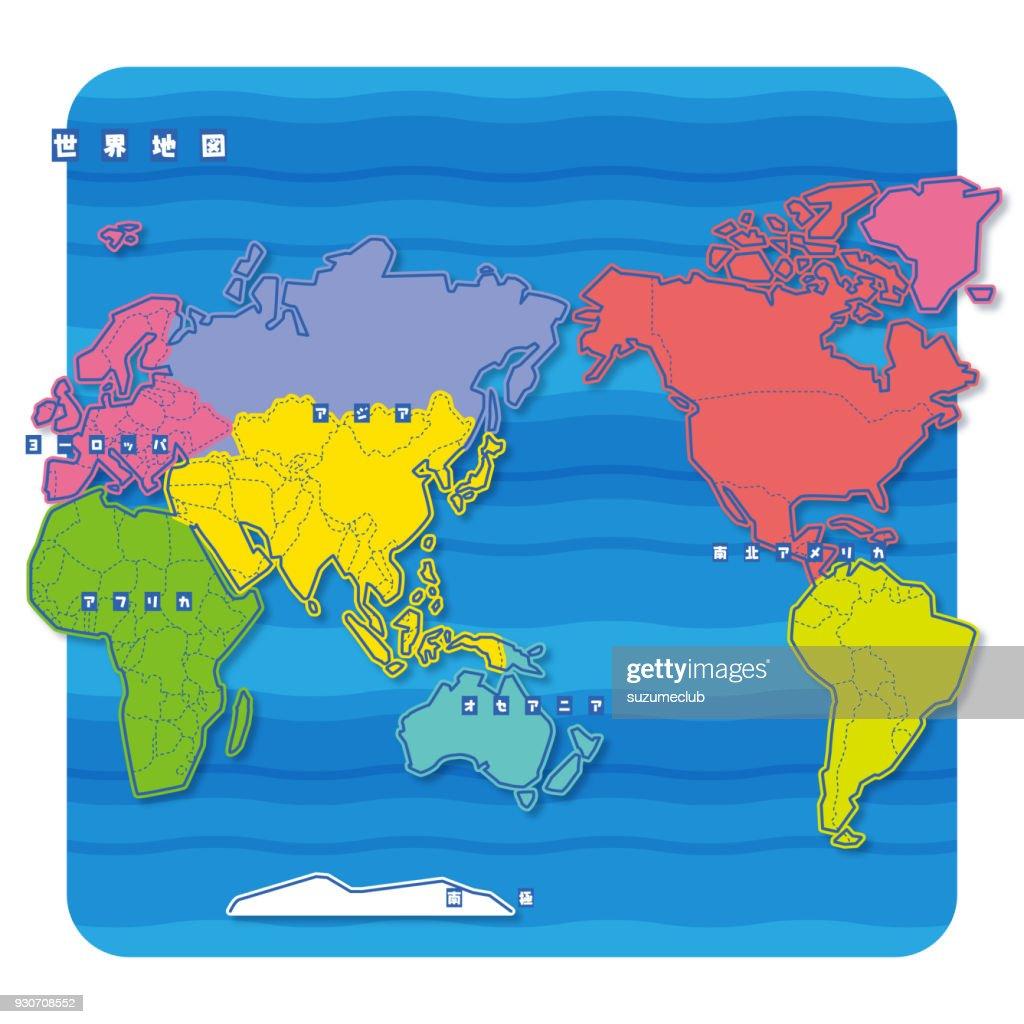 World Map (japanese)