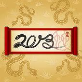 Year 2013 Calligraphy Scroll
