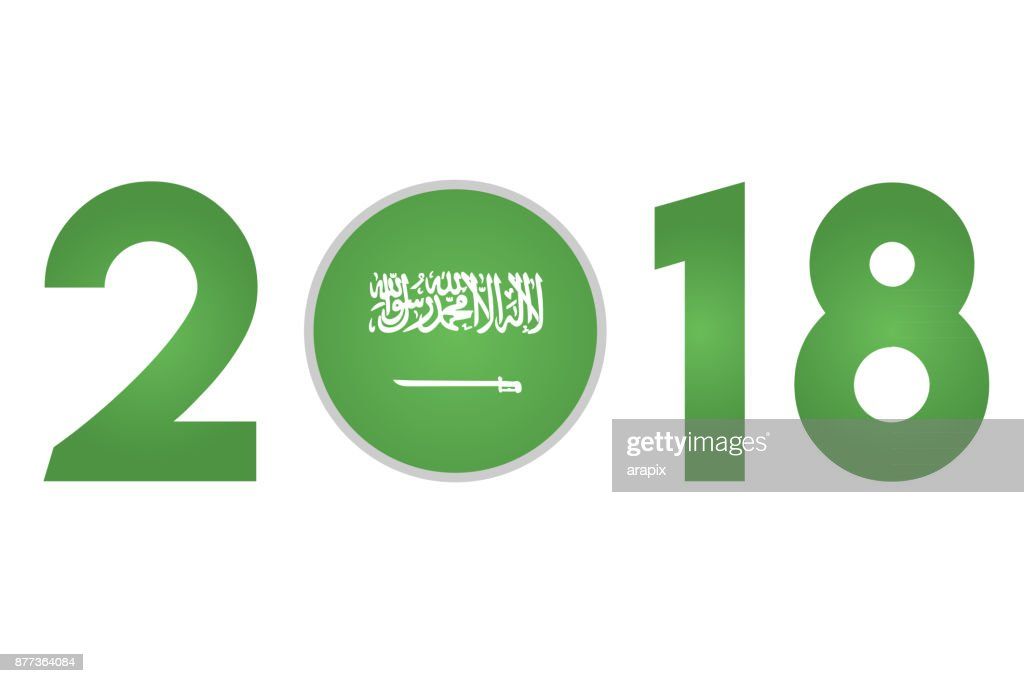 Year 2018 with Saudi Arabia Flag