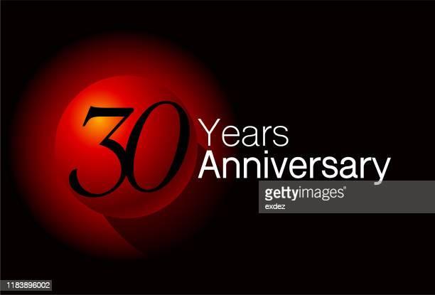 30周年記念デザイン - 30周年点のイラスト素材/クリップアート素材/マンガ素材/アイコン素材