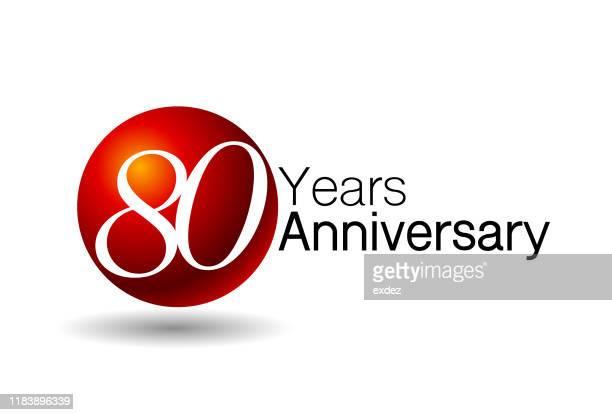 80周年記念デザイン - 数字の80点のイラスト素材/クリップアート素材/マンガ素材/アイコン素材