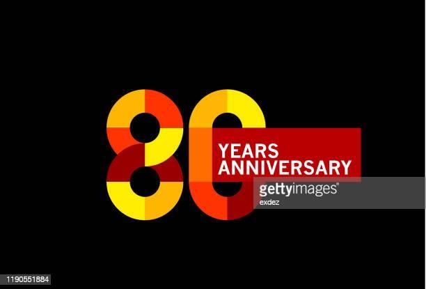 創立80周年 - 数字の80点のイラスト素材/クリップアート素材/マンガ素材/アイコン素材