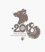 Year of the Dog 2018.