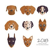 2018 Year of the dog on the chinese calendar vector illustration