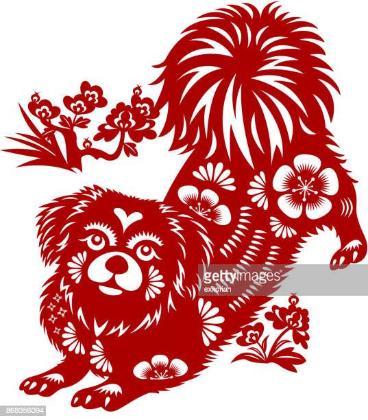 year of the dog papercut - chinese new year stock illustrations, clip art, cartoons, & icons