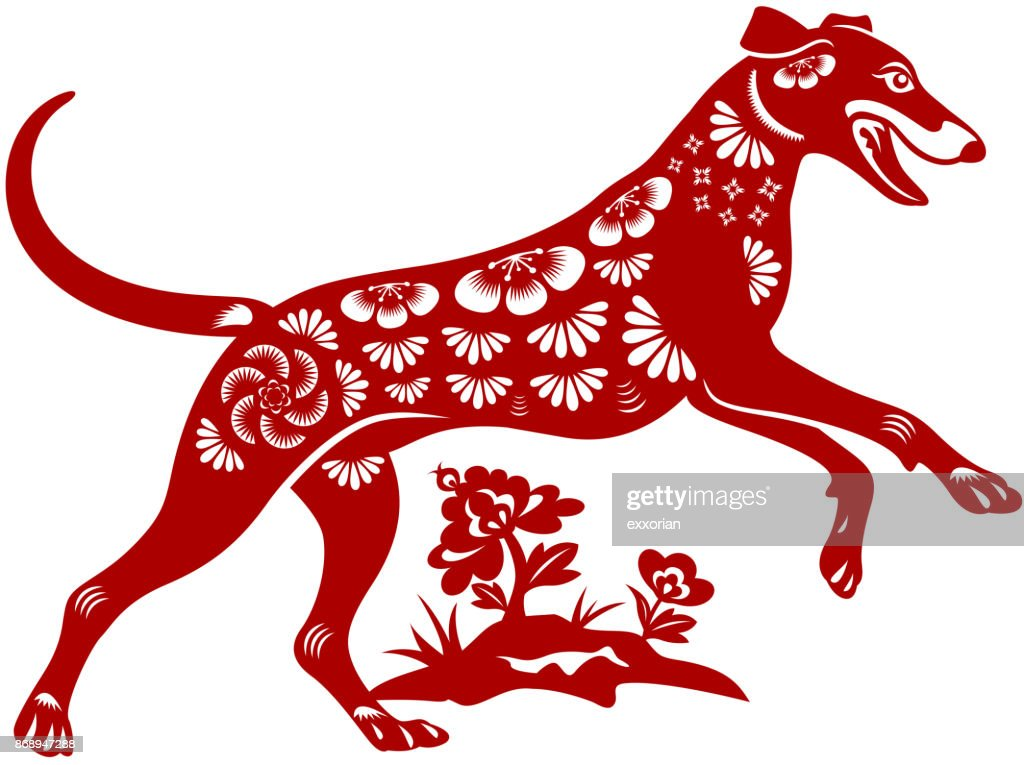 Year of the Dog Papercut : Stock Illustration