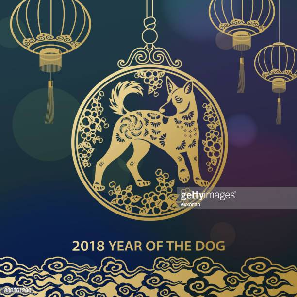 year of the dog pendant - chinese new year stock illustrations, clip art, cartoons, & icons