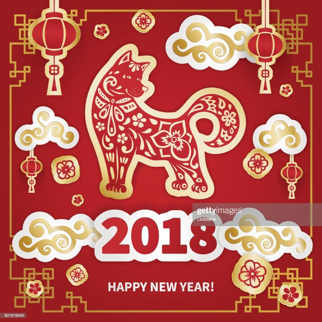 2018 Year of the DOG