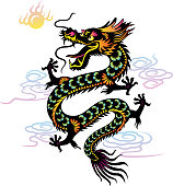 Year of the Dragon Colorful Paper-cut Art
