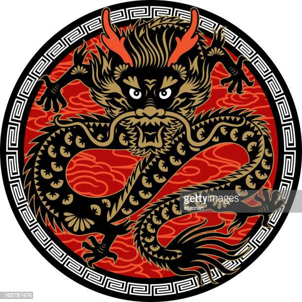 year of the dragon symbol - chinese dragon stock illustrations