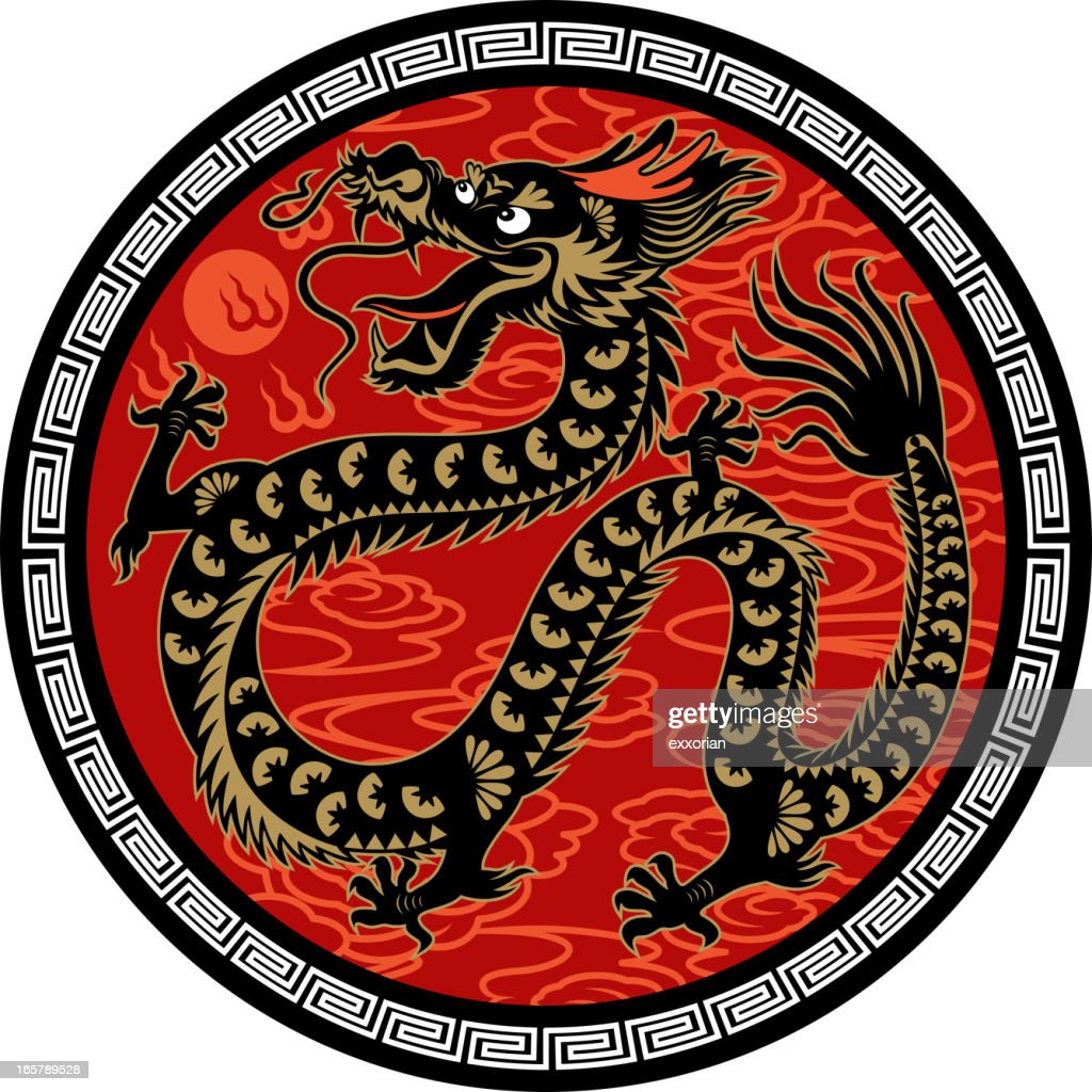 Year Of The Dragon Symbol Vector Art Getty Images