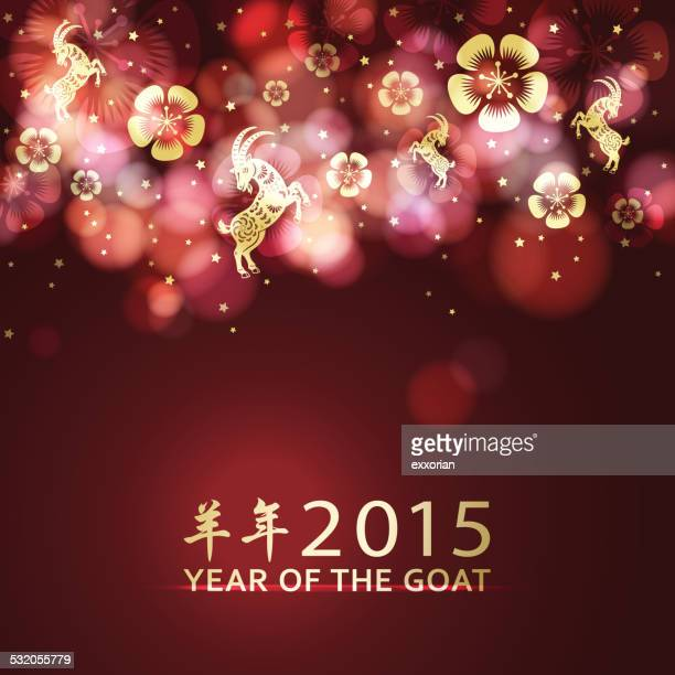 Year of the Goat 2015 Background