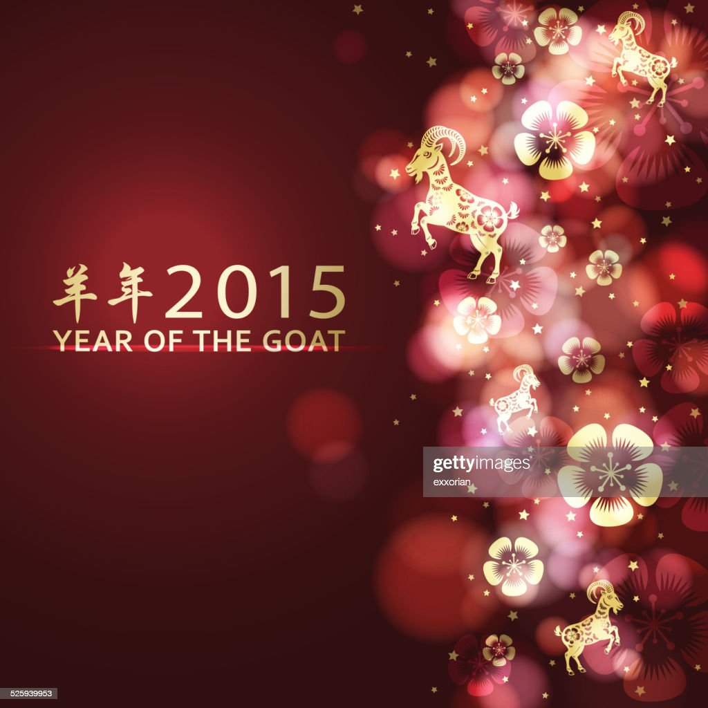 Year of the Goat 2015 Decoration Background