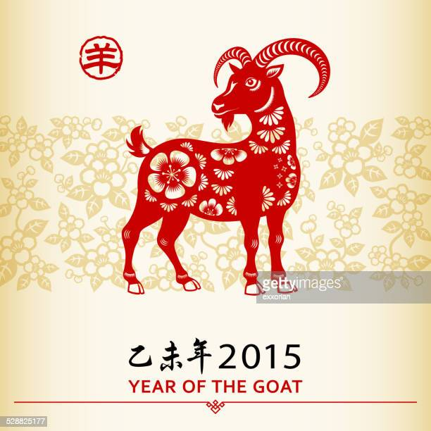year of the goat and floral paper-cut art - ram animal stock illustrations, clip art, cartoons, & icons