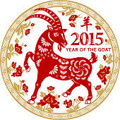 Year of the Goat Paper-cut Art