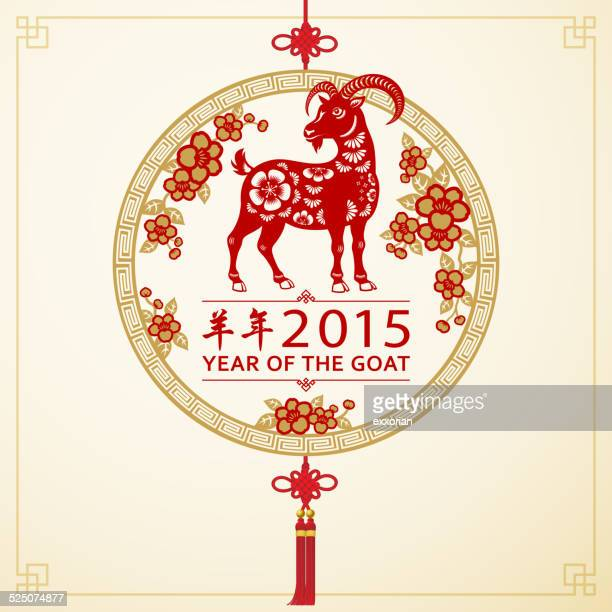 year of the goat pendant ornament - year of the sheep stock illustrations