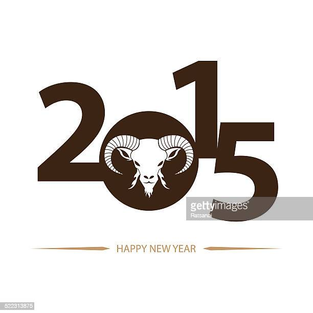 year of the goat - year of the sheep stock illustrations