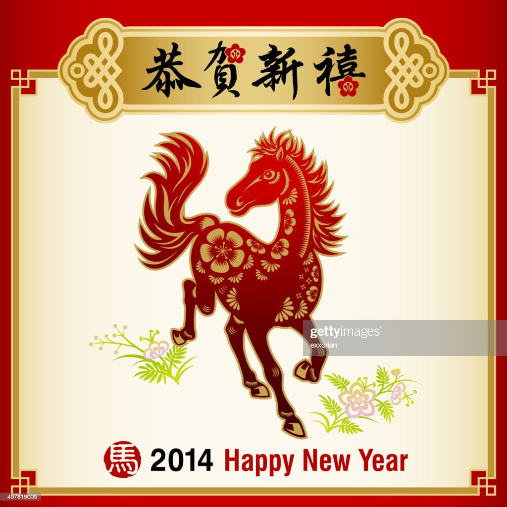 Year of the Horse Art and Craft