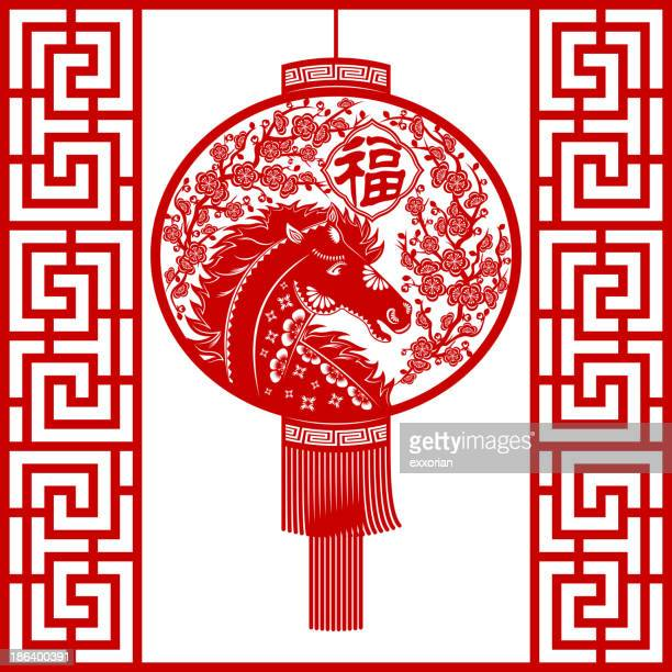 Year of the Horse Lantern and Frame Paper-cut Art