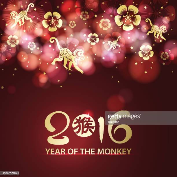 year of the monkey 2016 decoration background - 2016 stock illustrations, clip art, cartoons, & icons