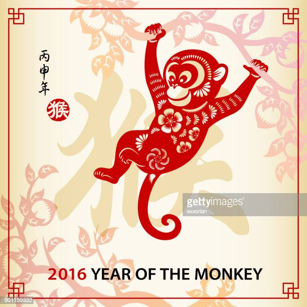 year of the monkey 2016 - 2016 stock illustrations, clip art, cartoons, & icons