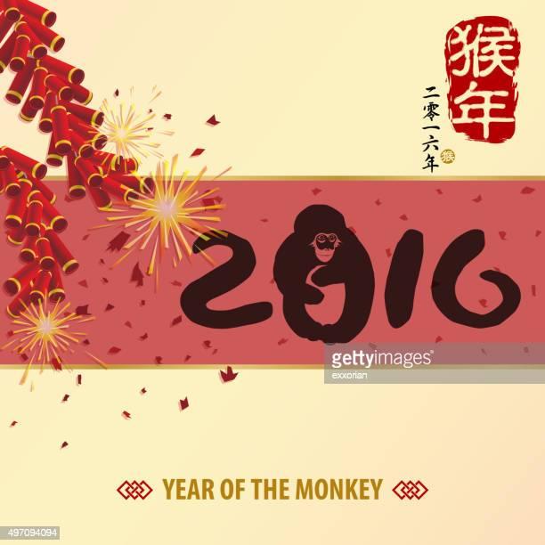 year of the monkey 2106 firecracker - firework explosive material stock illustrations