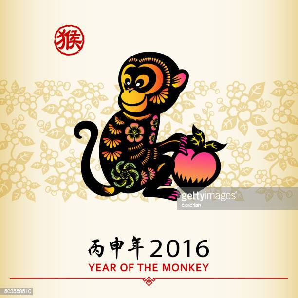 year of the monkey and floral paper-cut art - 2016 stock illustrations, clip art, cartoons, & icons