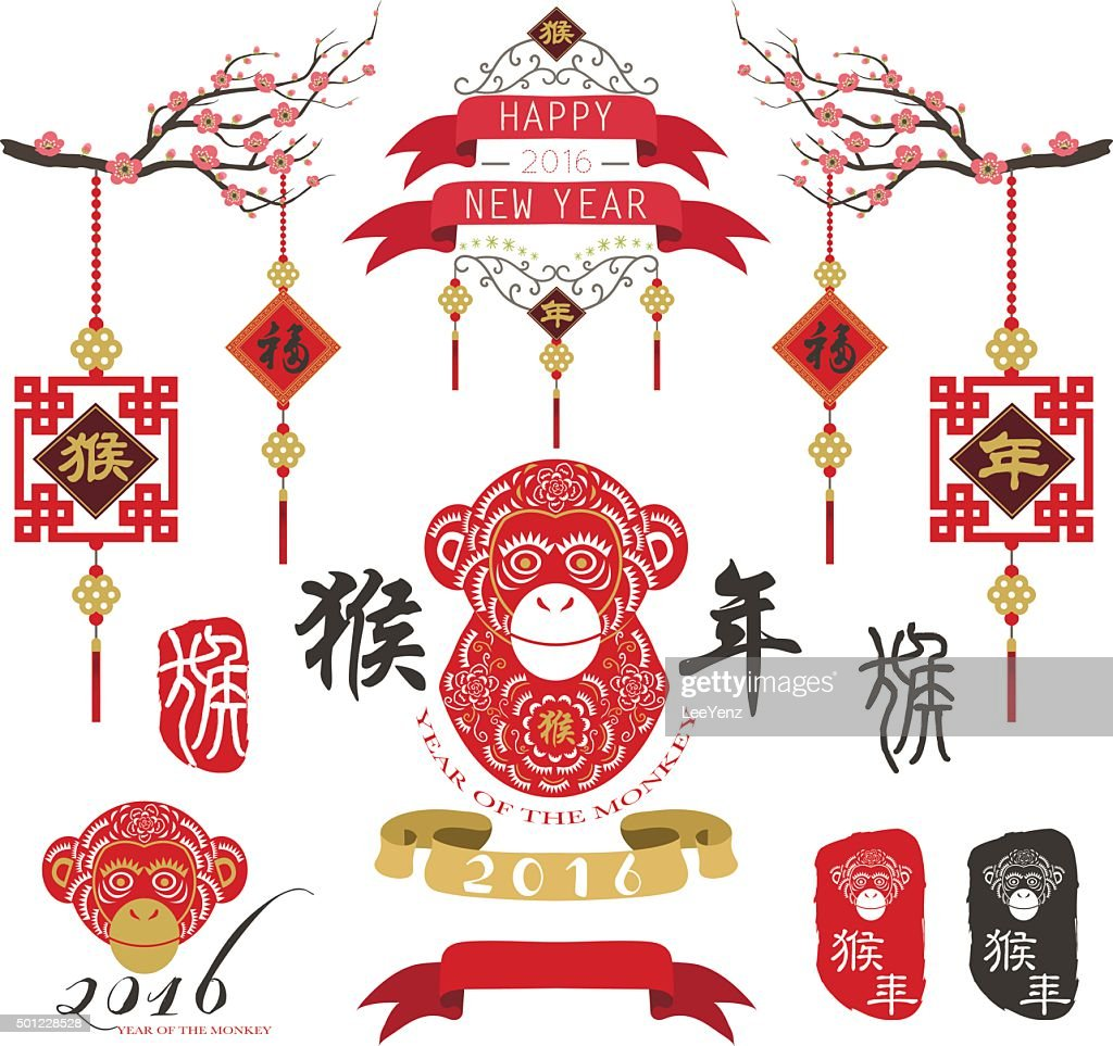 Year of the Monkey Design Collection- illustration