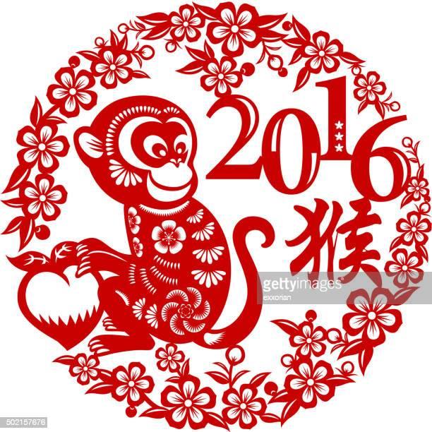 year of the monkey papercut art - 2016 stock illustrations, clip art, cartoons, & icons