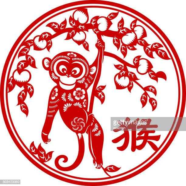 year of the monkey papercut frame art - 2016 stock illustrations, clip art, cartoons, & icons
