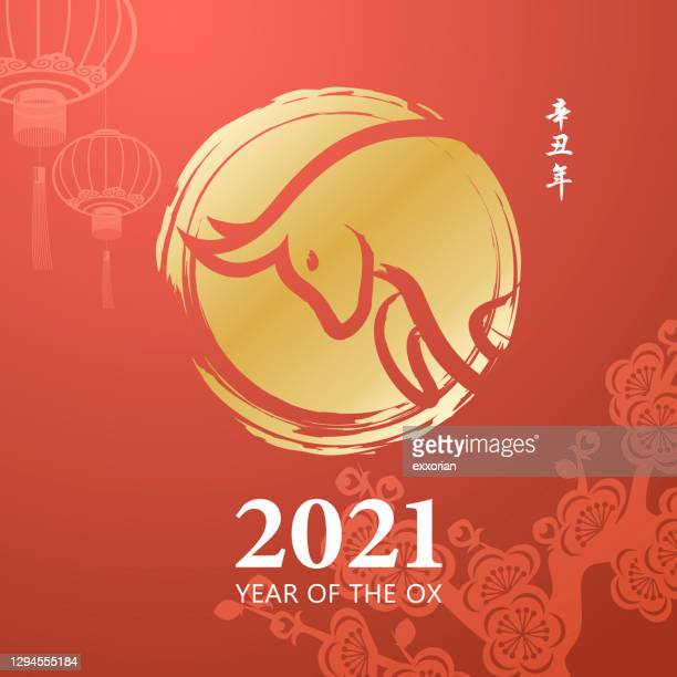 year of the ox chinese painting - year of the ox stock illustrations