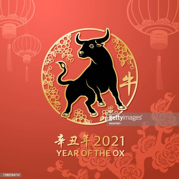 year of the ox stamp - year of the ox stock illustrations
