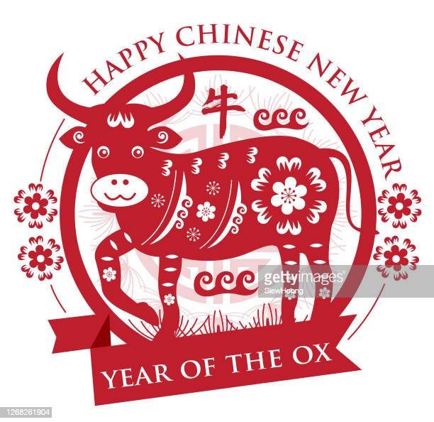 year of the ox - year of the ox stock illustrations