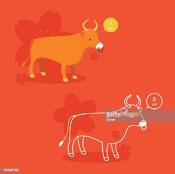 ilustrações, clipart, desenhos animados e ícones de ano do ox - ox oxen