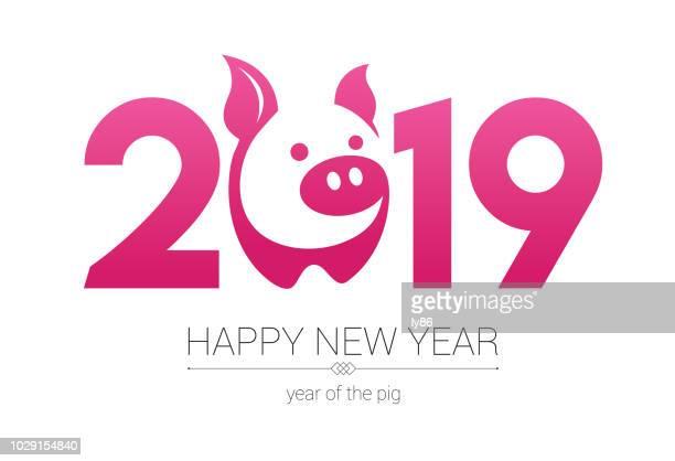 Año del cerdo 2019, feliz año nuevo, cerdo papercut