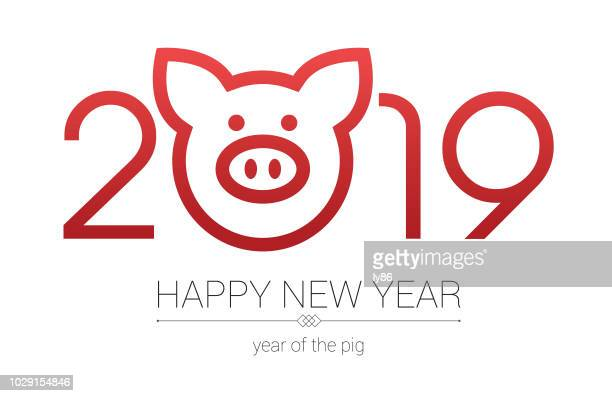 Year of the Pig 2019, Happy New Year, Pig papercut