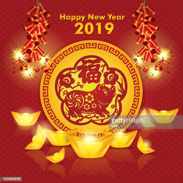 year of the pig 2019, pig papercut, chinese new year - year of the pig stock illustrations