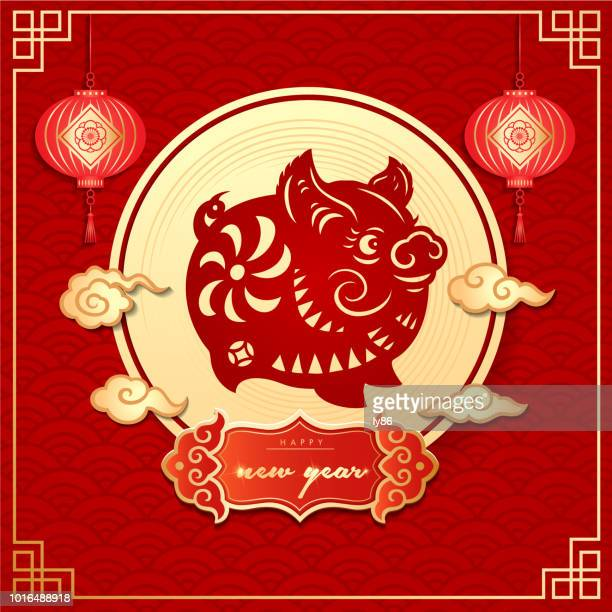 year of the pig, happy new year, new year 2019, chinese new year, lunar new year - luck stock illustrations