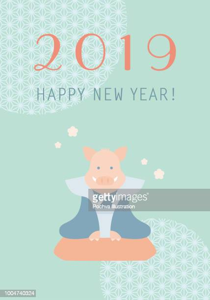 Year of the pig New Year card vector illustration