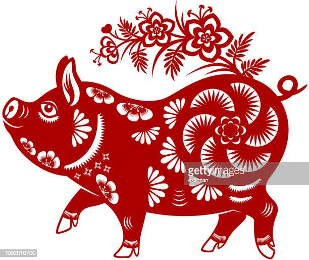 year of the pig papercut - pig stock illustrations