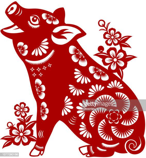 year of the pig papercut - year of the pig stock illustrations