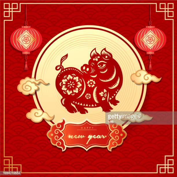 year of the pig, pig paper-cut, 2019, happy new year, chinese new year - chinese couplet stock illustrations