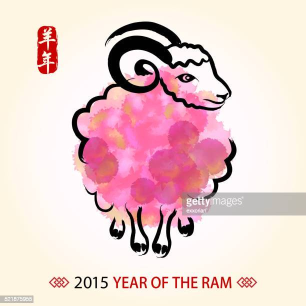 year of the ram painting in watercolor background - ram animal stock illustrations, clip art, cartoons, & icons