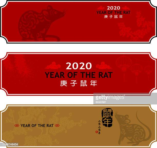 cny year of the rat banner - non western script stock illustrations