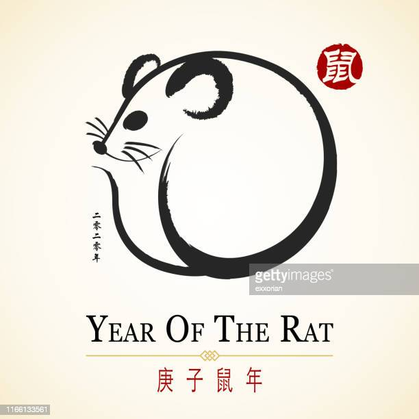 year of the rat chinese painting - chinese new year stock illustrations